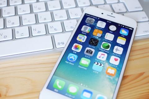 格安スマホで手元のiPhoneは使える?iPhoneと格安スマホについて説明します!