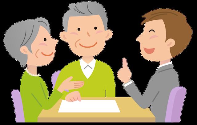 確定拠出年金と拠出型企業年金保険は違う?制度や税制の取扱いについて説明します