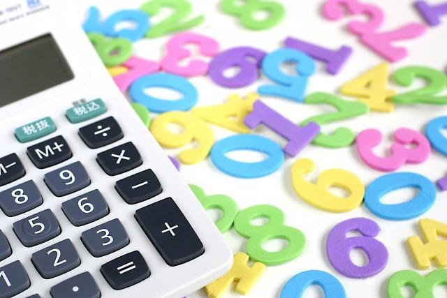 住民税の税額控除とは?所得控除より節税できる税額控除を解説します。