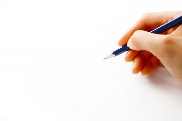 CFPに1回で全課目合格!独学の勉強法や勉強時間などをお伝えします