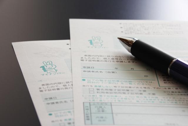 住民税の所得・課税証明書はコンビニでも取得可能!住宅ローンなどで必要なときがあります