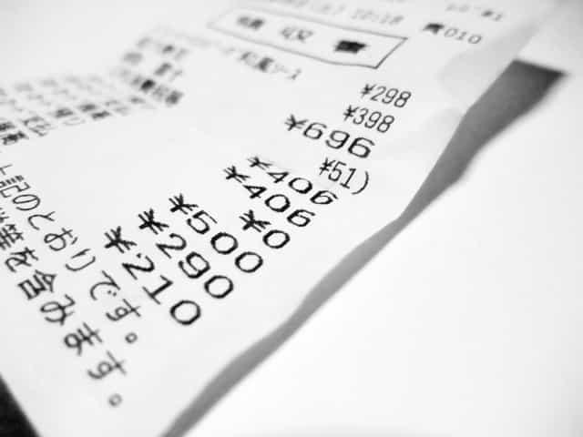 消費税の表示は内税が原則で外税は特例!総額表示の義務について